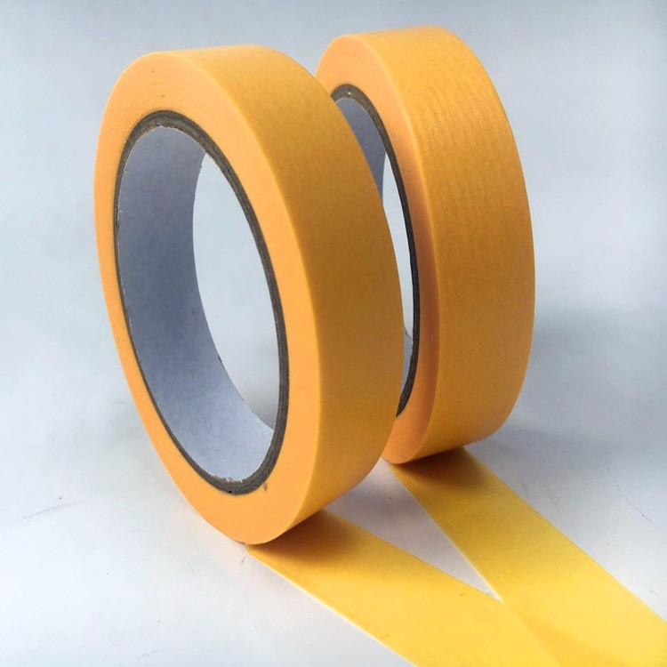 平纹黄色和纸
