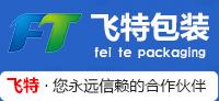 东莞飞特包装材料有限公司