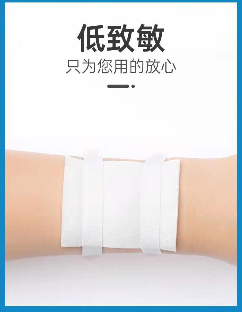 白棉布透气胶带
